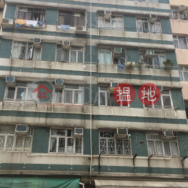 SUN HONG HOUSE,Kowloon City, Kowloon