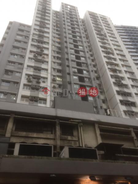 Kwong Sang Hong Building Block C-D (Kwong Sang Hong Building Block C-D) Wan Chai 搵地(OneDay)(1)