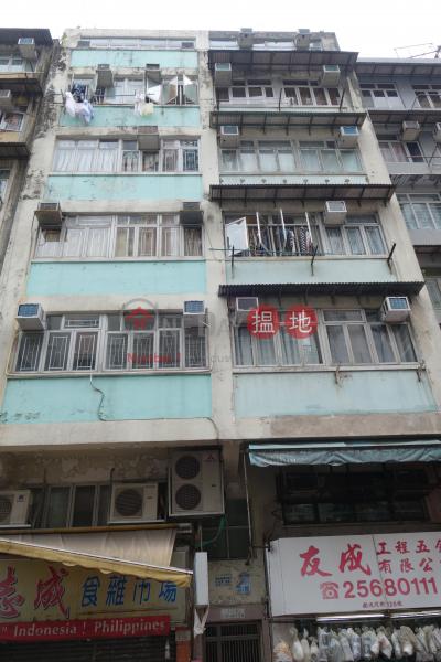 126 Sai Wan Ho Street (126 Sai Wan Ho Street) Sai Wan Ho|搵地(OneDay)(2)