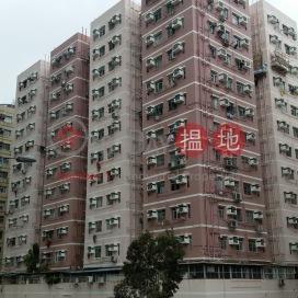 Cosmopolitan Estate,Tai Kok Tsui,