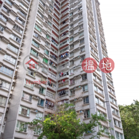 Hong Kong Garden Phase 2 Fontana Heights (Block 10)|豪景花園2期富儷閣(10座)