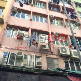Fu Yam Building,Tai Po, New Territories