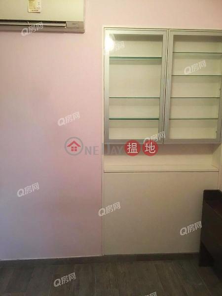 HK$ 20,000/ 月|富山苑|西區|鄰近地鐵,市場罕有,實用兩房,內街清靜,景觀開揚《富山苑租盤》