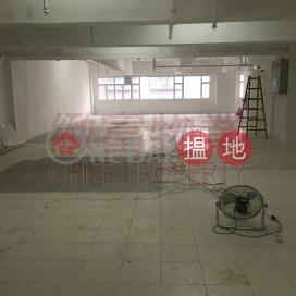 Luk Hop Industrial Building Wong Tai Sin DistrictLuk Hop Industrial Building(Luk Hop Industrial Building)Rental Listings (138427)_0