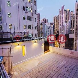品味裝修,特色單位,鄰近地鐵《建隆樓買賣盤》|建隆樓(Kin Liong Mansion)出售樓盤 (XGGD634700001)_0