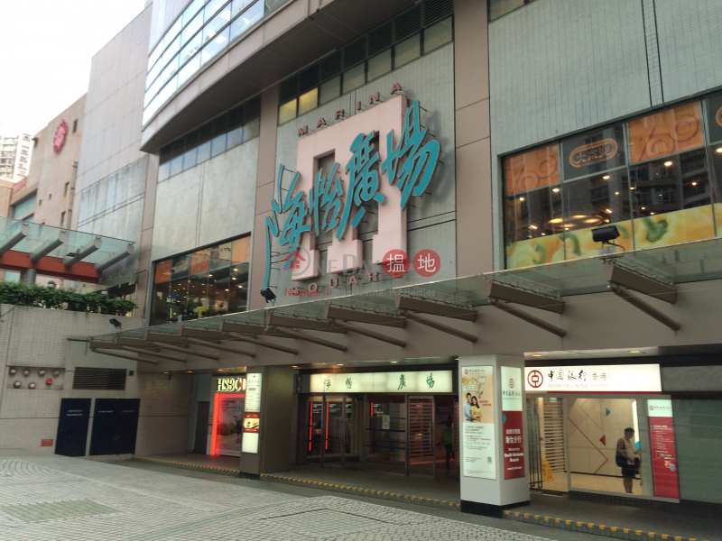 Marina Square West (Marina Square West) Ap Lei Chau|搵地(OneDay)(1)