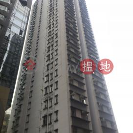 Hang Shan Court|恆山閣