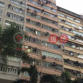 聯星大廈,灣仔, 香港島
