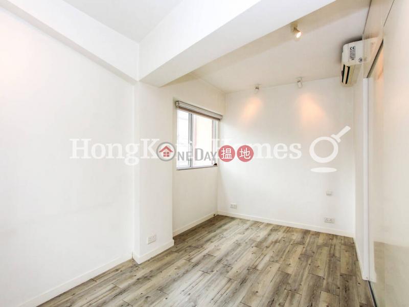 新聯大廈-未知|住宅出售樓盤|HK$ 940萬