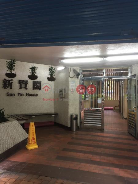 San Wai Court - San Yin House Block A (San Wai Court - San Yin House Block A) Tuen Mun|搵地(OneDay)(2)
