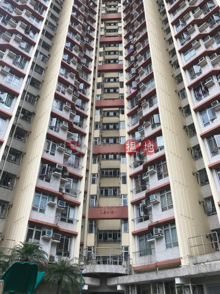 Ping Wong House, Ping Tin Estate (Ping Wong House, Ping Tin Estate) Lam Tin|搵地(OneDay)(1)
