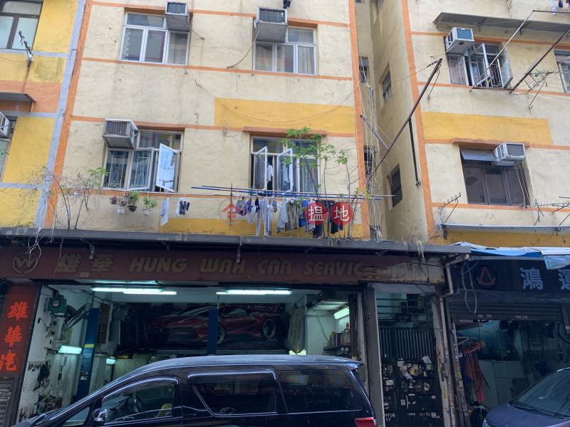 23 HUNG WAN STREET (23 HUNG WAN STREET) To Kwa Wan|搵地(OneDay)(1)