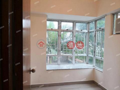 Block 4 Well On Garden | 2 bedroom Low Floor Flat for Rent|Block 4 Well On Garden(Block 4 Well On Garden)Rental Listings (XGXJ612501270)_0