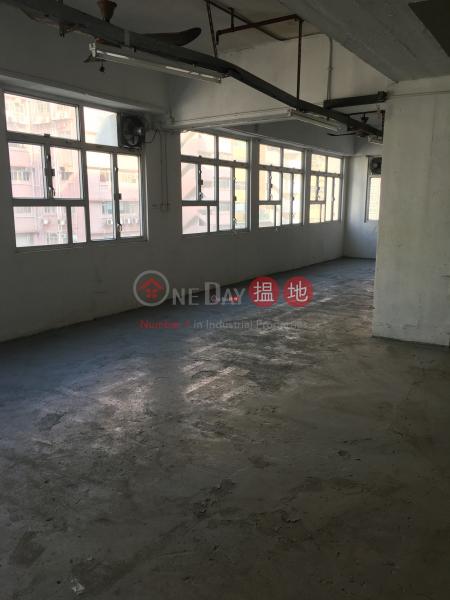 Wah Fat Industrial Building 10-14 Kung Yip Street | Kwai Tsing District | Hong Kong | Rental, HK$ 30,600/ month
