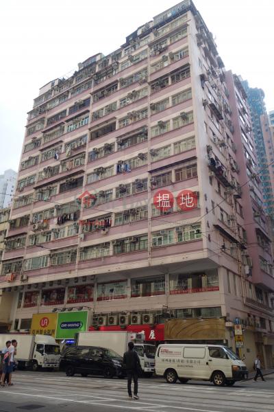 Yip Ning Building (Yip Ning Building) Sai Wan Ho|搵地(OneDay)(5)