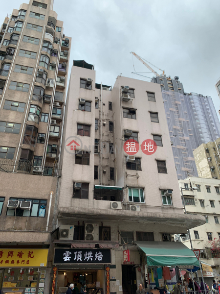 炮仗街46號 (46 Pau Chung Street) 土瓜灣|搵地(OneDay)(2)