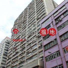 金基工業大廈 葵青金基工業大廈(Gold King Industrial Building)出租樓盤 (wingw-03849)_0