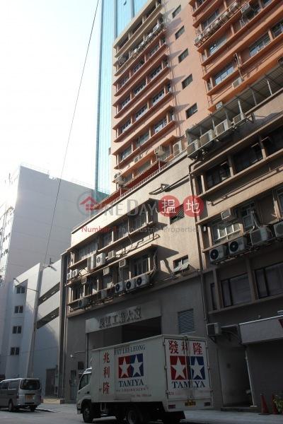 長江工廠大廈 (Cheung Kong Factory Building) 長沙灣|搵地(OneDay)(3)