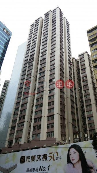 Carson Mansion Block A (Carson Mansion Block A) Fortress Hill|搵地(OneDay)(3)