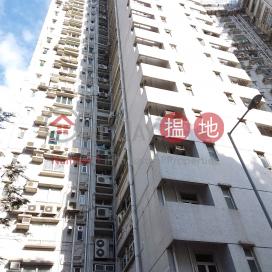 Hong Kong Garden Phase 3 Block 22 (Queen's Heights)|豪景花園3期22座 (帝后閣)