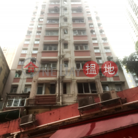 Wing On Mansion,Wan Chai, Hong Kong Island