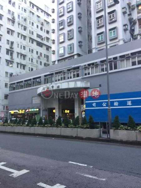 Prince Center (Prince Center) Sham Shui Po|搵地(OneDay)(4)