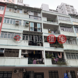 113 Maidstone Road,To Kwa Wan, Kowloon