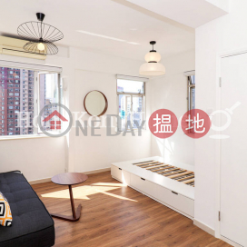 Studio Unit for Rent at Kingearn Building