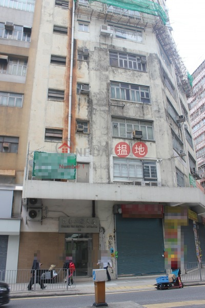 Cheong Tai Industrial Building (Cheong Tai Industrial Building) San Po Kong|搵地(OneDay)(1)