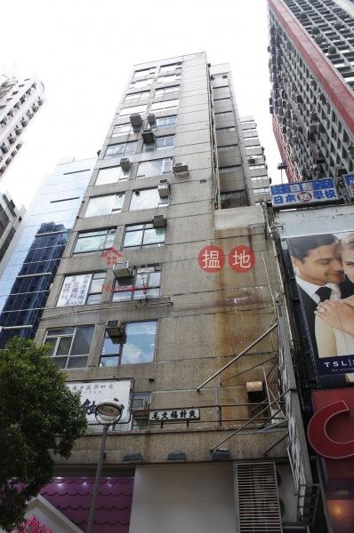 福泰大廈 (Fook Tai Building ) 旺角|搵地(OneDay)(1)