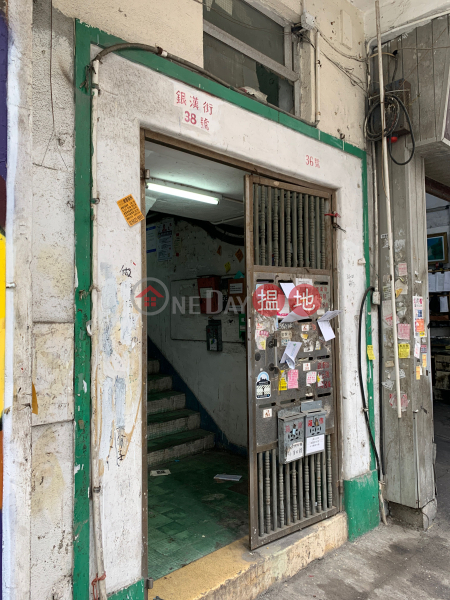 銀漢街36-36A號 (36-36A Ngan Hon Street) 土瓜灣|搵地(OneDay)(1)