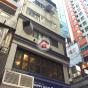 Yau Shun Building (Yau Shun Building) Central|搵地(OneDay)(1)
