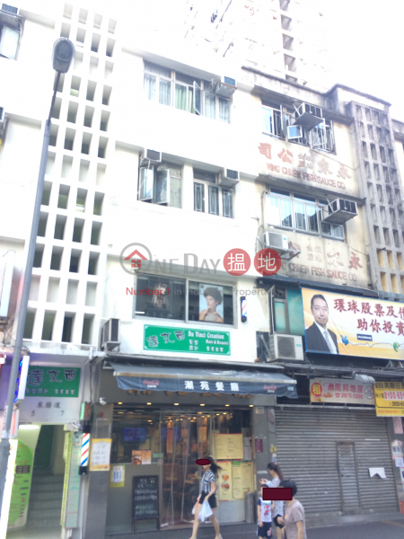 5 Tung Sing Road (5 Tung Sing Road) Aberdeen|搵地(OneDay)(1)