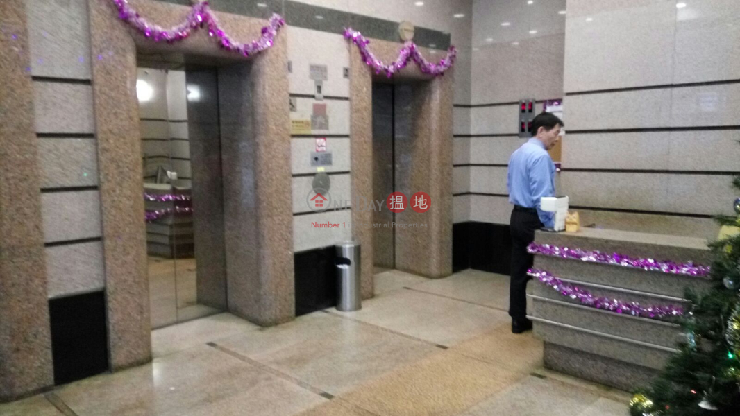 TREASURE CTR, 42 Hung To Road | Kwun Tong District Hong Kong | Rental | HK$ 15,800/ month