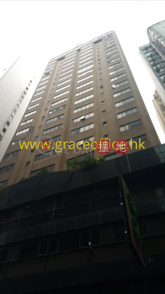 Wan Chai-Workingfield Commercial Building | Workingfield Commercial Building 華斐商業大廈 Sales Listings