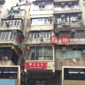 139 Un Chau Street,Sham Shui Po, Kowloon