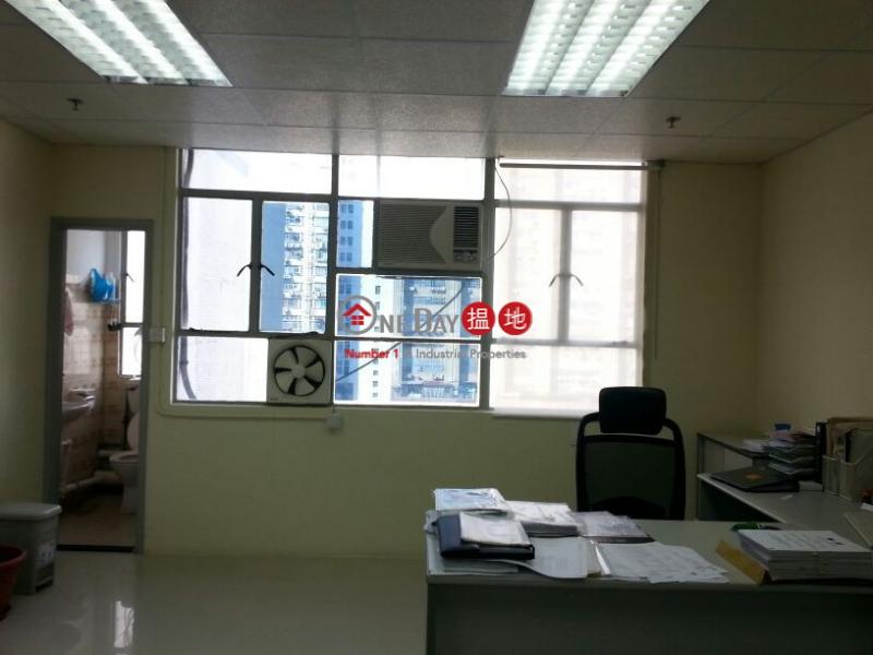 華樂工業中心|沙田華樂工業中心(Wah Lok Industrial Centre)出租樓盤 (charl-03750)
