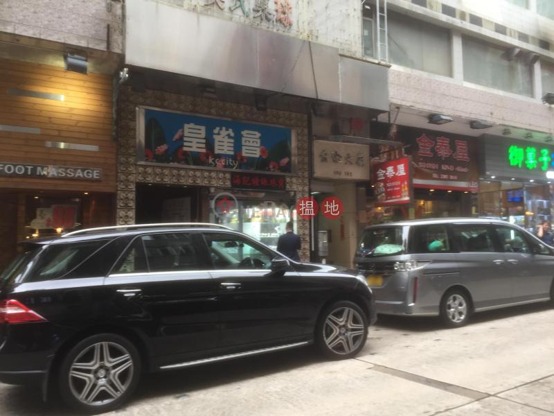 金淞大廈 (Kam Chung Building) 佐敦|搵地(OneDay)(2)