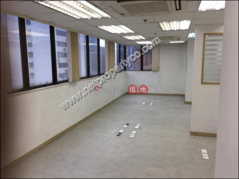 Office for Rent in Sheung Wan 5 Wing Kut Street   Central District, Hong Kong, Rental   HK$ 30,000/ month