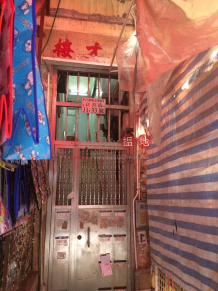 Yuk Choi Building (Yuk Choi Building) Tai Po|搵地(OneDay)(2)