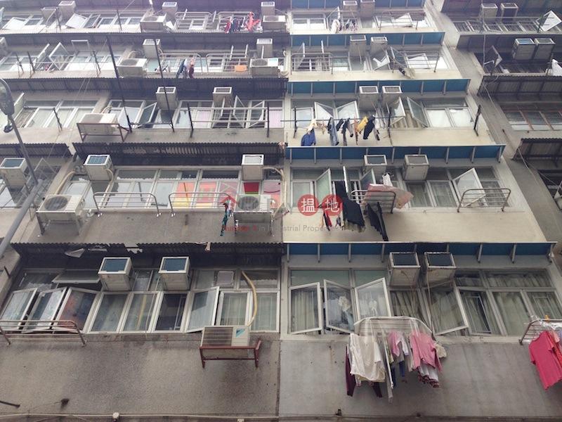 基隆街361號 (361 Ki Lung Street) 深水埗|搵地(OneDay)(2)