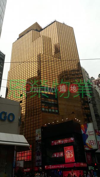 TEL: 98755238   1 Great George Street   Wan Chai District Hong Kong, Rental   HK$ 37,800/ month