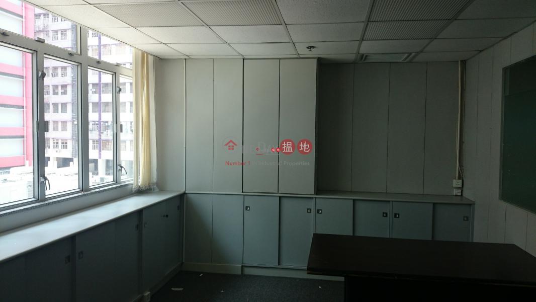 Wah Lok Industrial Centre | 31-35 Shan Mei Street | Sha Tin | Hong Kong | Sales, HK$ 5.2M