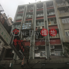 SHUN KING BUILDING,Kowloon City, Kowloon