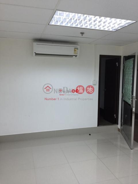 宇宙工業中心 沙田宇宙工業中心(Universal Industrial Centre)出租樓盤 (newpo-03782)_0