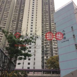 Un Shing House,Cheung Sha Wan, Kowloon