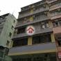 鴨脷洲大街30-32號 (30-32 Ap Lei Chau Main St) 南區鴨脷洲大街30號|- 搵地(OneDay)(1)