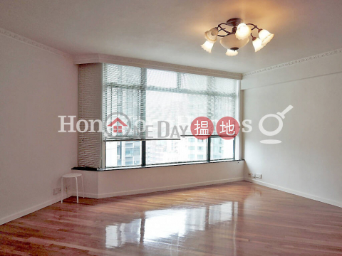 雍景臺三房兩廳單位出售 西區雍景臺(Robinson Place)出售樓盤 (Proway-LID35387S)_0