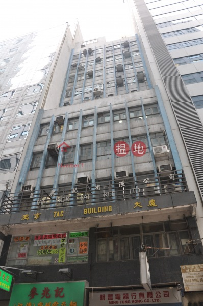 Tack Building (Tack Building ) Central|搵地(OneDay)(1)