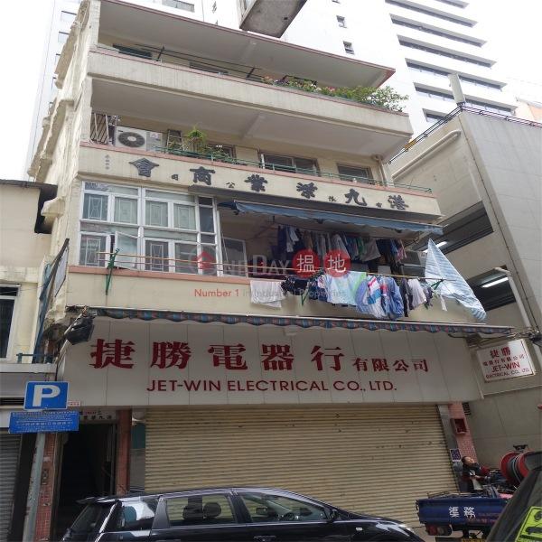 163 Jaffe Road (163 Jaffe Road) Wan Chai|搵地(OneDay)(3)